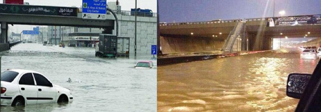 Examples heavy seasonal rainfall in the Middle East region